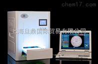 全自动菌落计数器 RTAC-1专业型菌落计数器使用方法