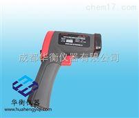 CWH425CWH425本質安全型紅外測溫儀