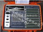 R70B液晶巡檢儀全國優質產品