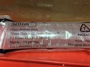 激光共聚焦细胞培养皿 35mm-10 solarbio