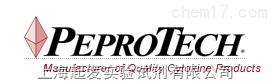 PeproTech代理