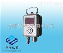 GJG100HGJG100H型紅外甲烷傳感器