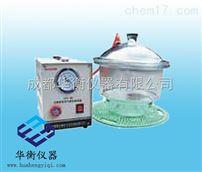 JZQ-1JZQ-1型自救器負壓氣密效驗裝置