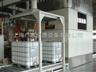 吨桶包装机 甘肃防爆吨桶灌装机 兰州IBC桶灌装机 1000kg灌装机