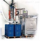 摇臂式多桶灌装机 化工灌装设备 液体灌装机 高粘度灌装机