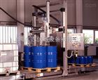 大桶防爆包装机 50加仑油桶灌装机 自动灌装机