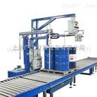 苏州吨桶包装机 吨桶灌装机 张家港IBC桶灌装机 1000kg灌装机