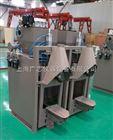 深圳干粉砂浆包装机_气吹砂浆包装机