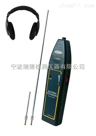 APM20APM-10 APM-20机械故障听诊器 苏州 长春 北京 石家庄 深圳 厂家热卖