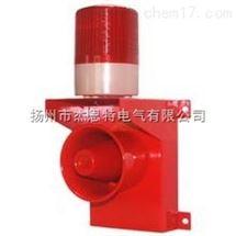 TBJ-150型聲光報警器,多功能報警器,防爆聲光報警器