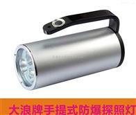 SF009防爆强光探照灯-强光探照灯