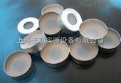 20mm银色开孔铝盖(适用于10ml、20ml钳口顶空瓶)