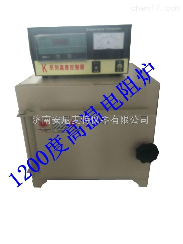 厂家直销电阻炉 高温电阻炉 箱式电阻炉