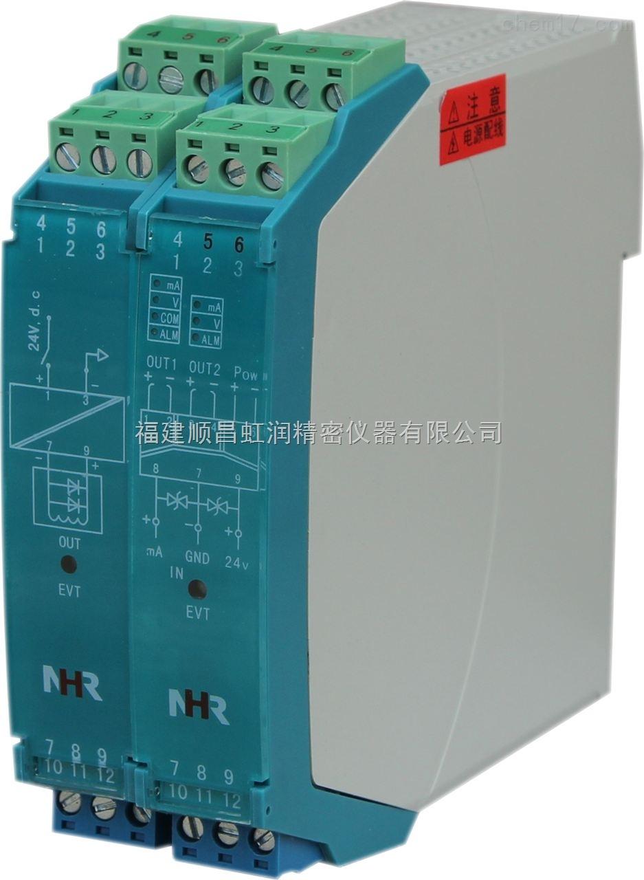 虹润NHR-A37系列485输入检测端隔离栅