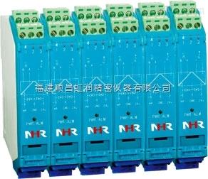 虹润NHR-A32系列二三线制热电阻输入检测端隔离栅