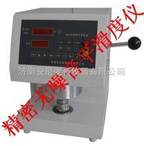 AT-PH*平滑度仪 纸张平滑度仪 精密无噪音平滑度仪