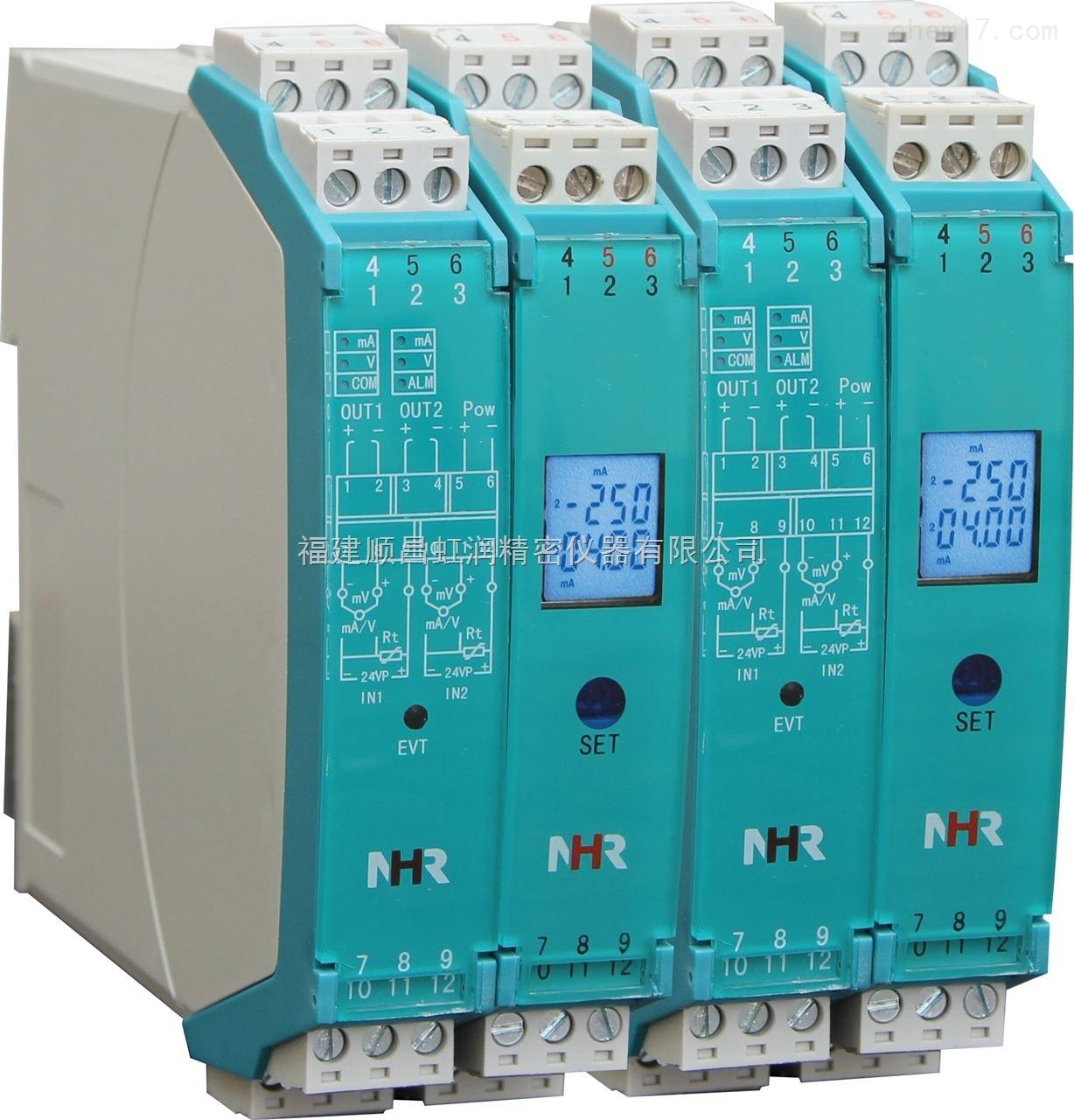 虹润NHR-M37系列隔离通讯转换器