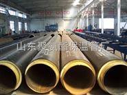 淄博|博山|临淄高密度聚乙烯夹克管厂家价格报表 DN108塑套钢保温管规格