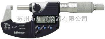 日本三丰0-25*.001mm外径千分尺293-340