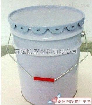 供应乙烯基玻璃鳞片引发剂
