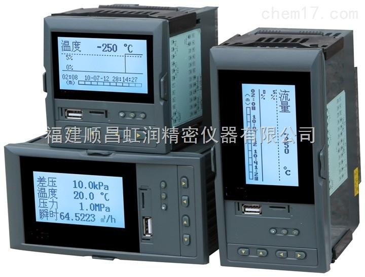 虹润液晶天然气流量积算控制仪/记录仪