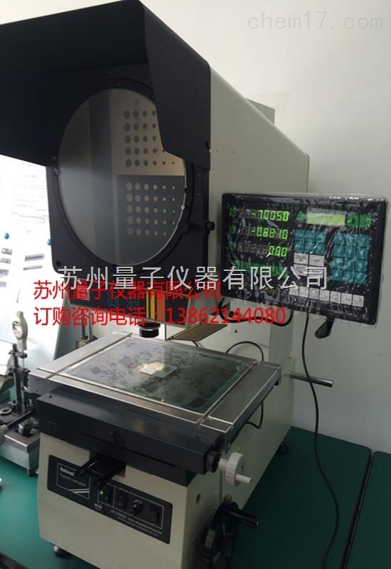 万濠高精度投影仪CPJ-3020A