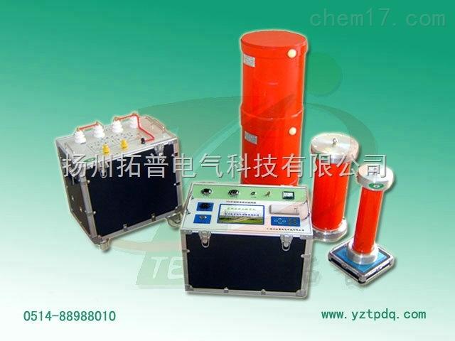 35kv电缆工频交流耐压试验装置