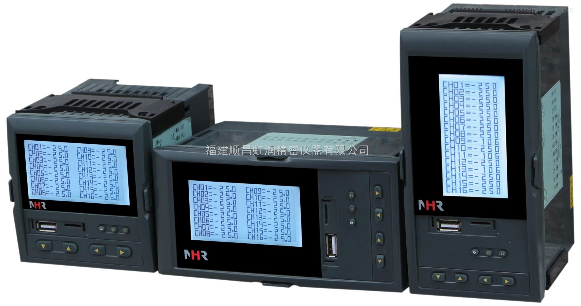 液晶多回路测量显示控制仪