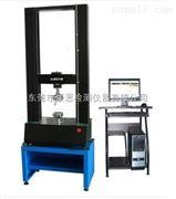 塑胶金属拉力试验机