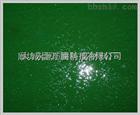 通化高温玻璃鳞片涂料 沈阳乙烯基高温玻璃鳞片胶泥价格