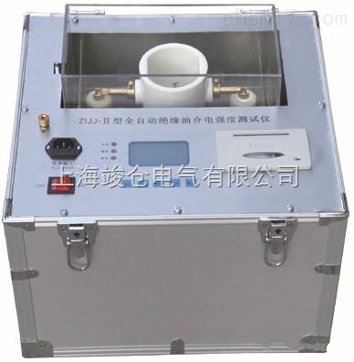 ZIJJ绝缘油介电强度测试仪