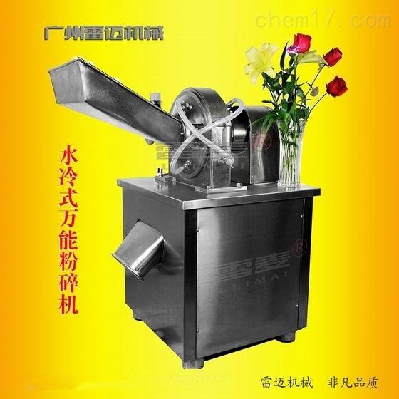 广西哪里有水冷式粉碎机-不锈钢粉碎机价格