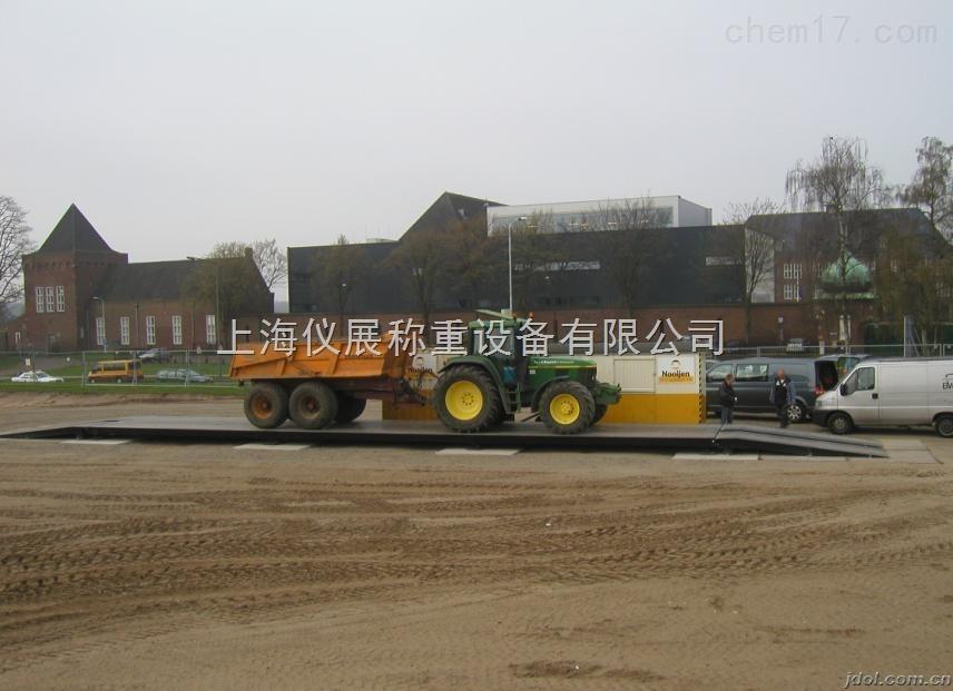 邯鄲市80t汽車地磅,數字式電子汽車衡廠家