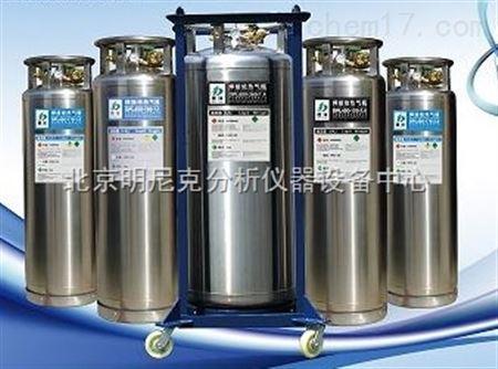 产品展厅 环境监测仪器 气体检测仪 其它气体检测 低压液氮罐