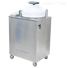 LX-B75LV高压灭菌器