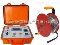 GS2580接地导通电阻测试仪价格|接地导通电阻测试仪报价