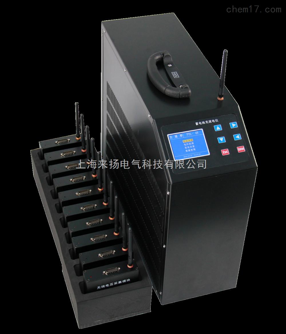 lyxcf 蓄电池充放电机