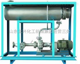齐全-定做新型180KW电加热导热油炉
