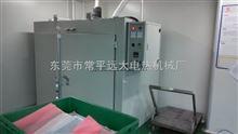 YD-168江门工业烤箱 线路板专业烤箱 无尘烤箱 节能烤箱