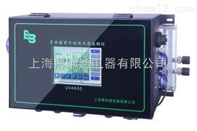 UV 4000UV 4000多參數紫外吸收水質監測儀