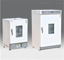GP-30BE干燥箱