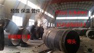高密度聚乙烯聚氨酯泡沫塑料预制直埋保温管接口