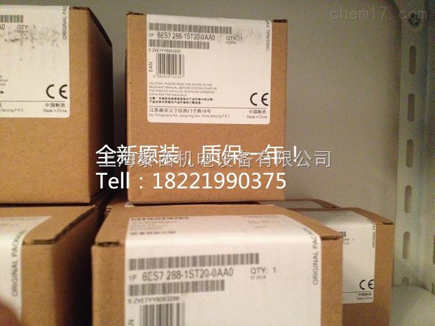 供应西门子s7-200smart