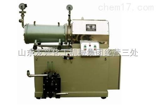 定做大型卧式砂磨机 100L大型卧式砂磨机