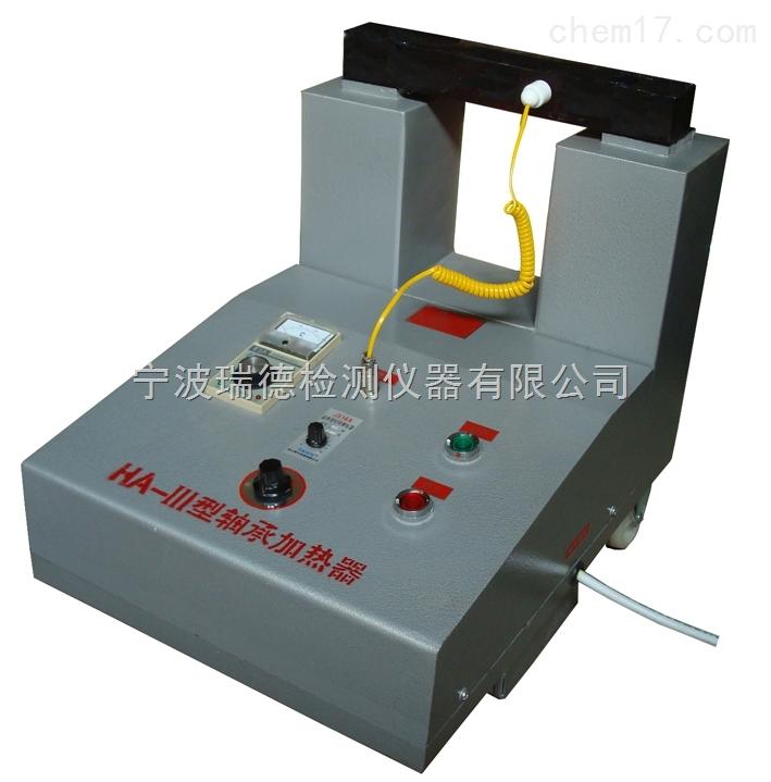 ST246 HA-3ST246 HA-3轴承加热器厂家热卖 现货 专业生产商 瑞德牌  山西 新疆 沈阳  南昌