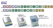 UX220H电子托盘天平/岛津UX220H(4300元 )