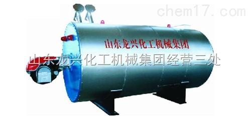 卧式燃气导热油炉、卧式燃油导热油炉