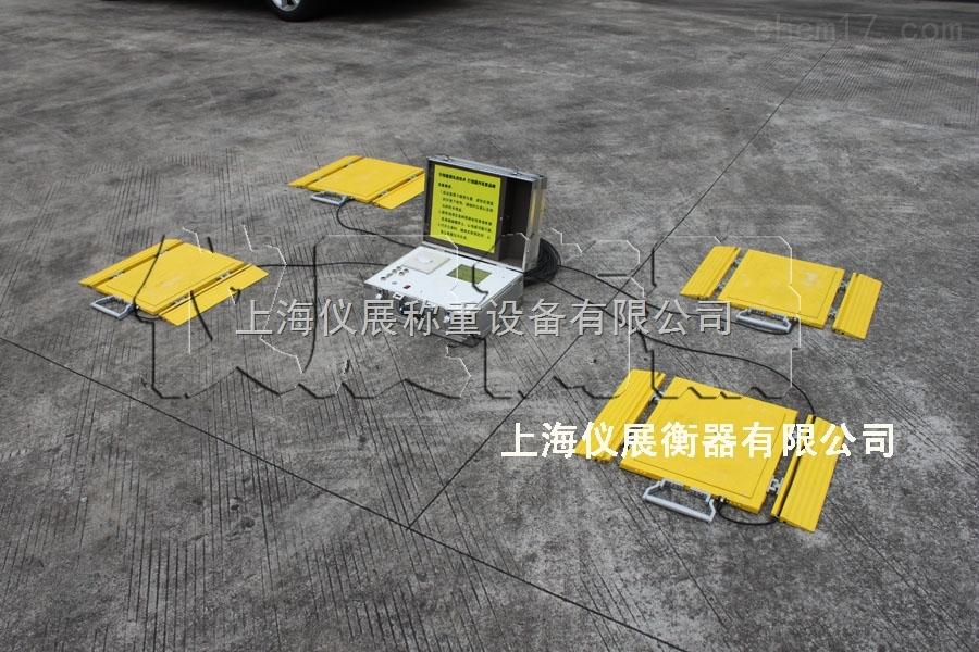 哪有賣無線觸摸屏便攜式汽車稱重儀,便攜式軸重稱重板
