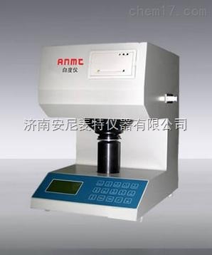 AT-BD-1 白度测试仪 粉末白度测试仪 面粉白度测定仪