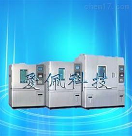 AP-GD150L高低温老化试验箱